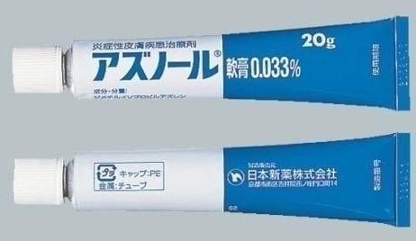 薬 市販薬 帯状疱疹 帯状疱疹を市販の塗り薬や飲み薬で治す時はこれがおすすめです